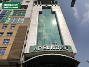 AD NAM QUOC CANG BUILDING - OFFICE FOR LEASE IN DISTRICT 1 HO CHI MINH CITY