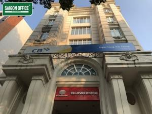 LAM GIANG TOWER - OFFICE FOR LEASE IN DISTRICT 1